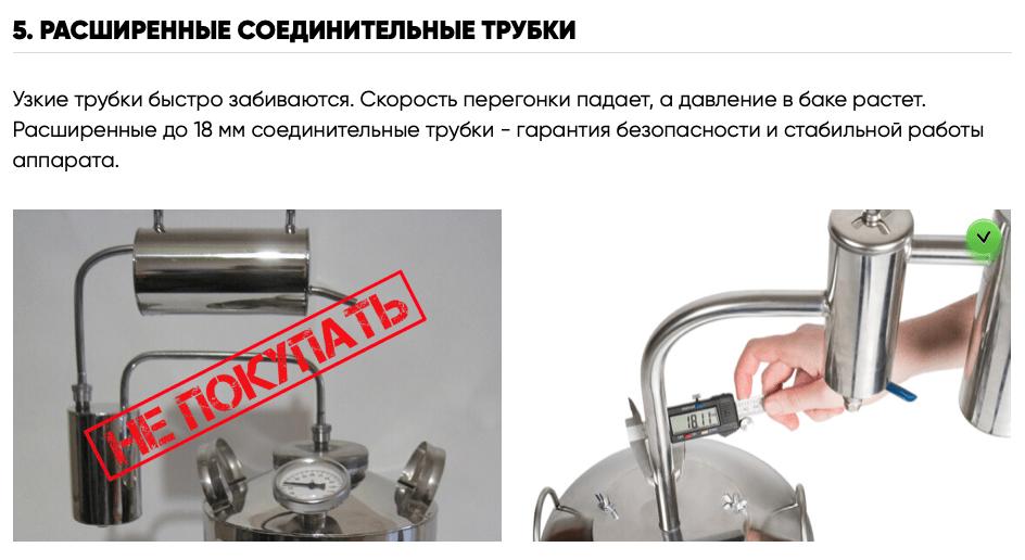Самогонный аппарат Крестьянка 2020