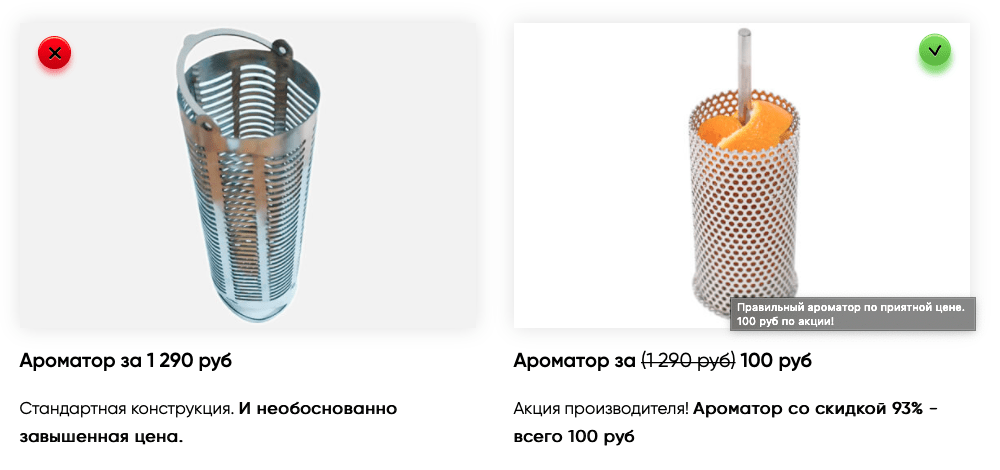 Самогонный аппаратГермания 2020