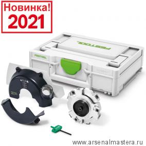Приспособление для фрезерования пазов FESTOOL VN-HK85 130x16-25 576803 Новинка 2021 года !
