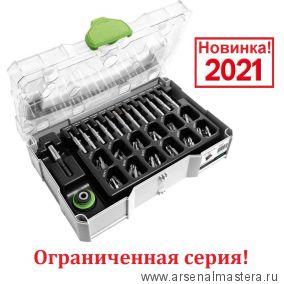 Набор бит SYS-CE MINI 1 TL TRA Festool 203817 Ограниченная серия ! Новинка 2021 года !