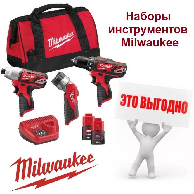 инструмент MILWAUKEE купить выгодно
