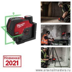 Аккумуляторный линейно - точечный лазерный нивелир M12 CLLP-301C Milwaukee 4933478100 Новинка 2021 года!