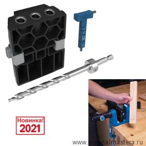 Кондуктор для сверления Micro-Pocket для Kreg Pocket-Hole Jig 520 в комплекте со сверлом, стопорным кольцом и ключом KPHA530 Новинка 2021 года!