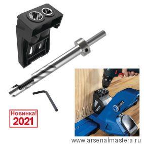 Кондуктор и сверло для заглушек для Kreg Pocket-Hole Jig 720 в комплекте со сверлом KPHA740 Новинка 2021 года!