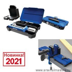 Комплект для установки Kreg Pocket-Hole Jig 520 / 720 на верстак KPHA750 Новинка 2021 года !