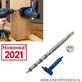 Сверло Micro-Pocket со стопорным кольцом и ключом для Kreg Pocket-Hole Jig 520 и 720 KPHA540 Новинка 2021 года !
