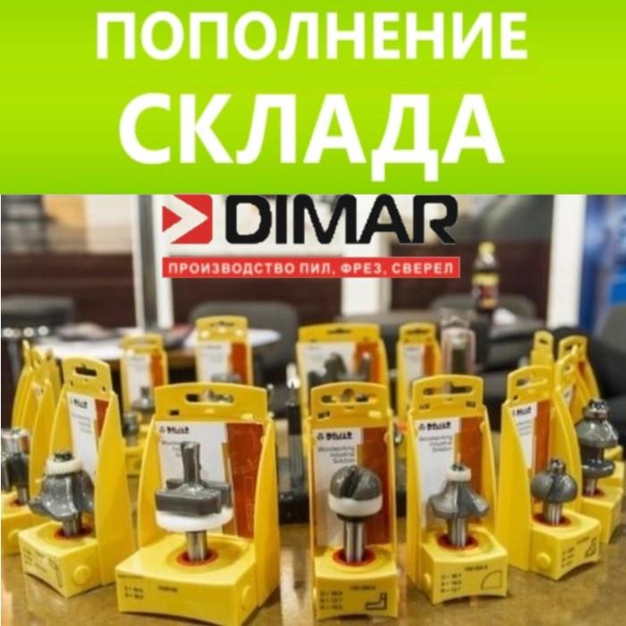 Dimar купить
