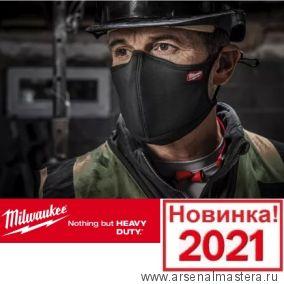 Маски на лицо тканевые 3 шт размер S / M черные Milwaukee 4932478865 Новинка 2021 года!