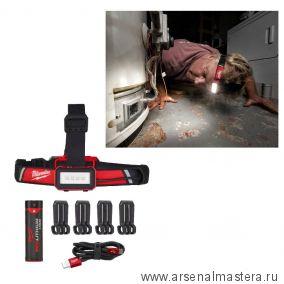 Налобный аккумуляторный фонарь зарядка через USB MILWAUKEE L4HLRP-201 4933471390