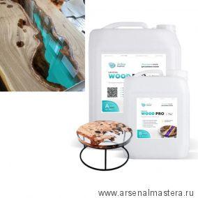 Эпоксидная смола для столешниц Artline Wood PRO epoxy двухкомпонентная 20 кг для заливки дерева, бетона и других пористых поверхностей WOO-20-000