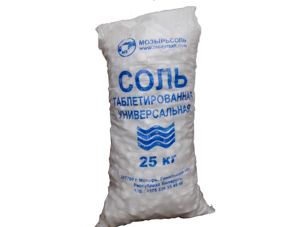 Соль таблетированная мозырь