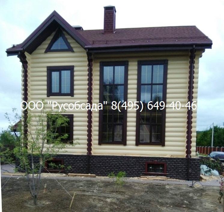 Русобсада остекление деревянного дома
