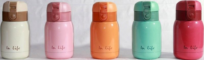 Термос питьевой In Life 200 мл детский - доступные цвета