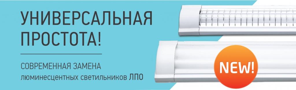 SPO новинка в новость.jpg