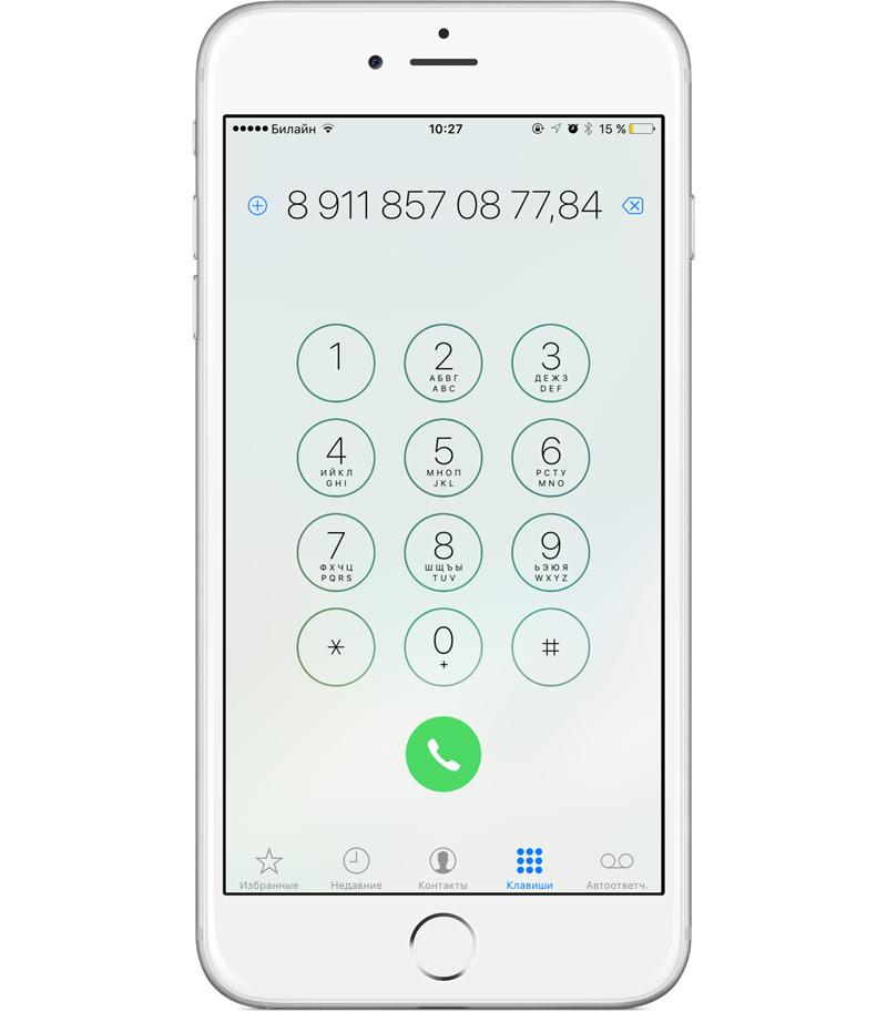 iPhone-hack-3