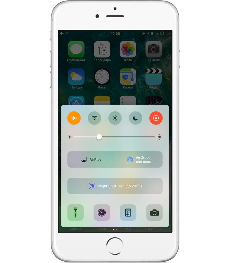 iPhone-hack-5