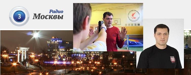 Николай Сысоев самооборона