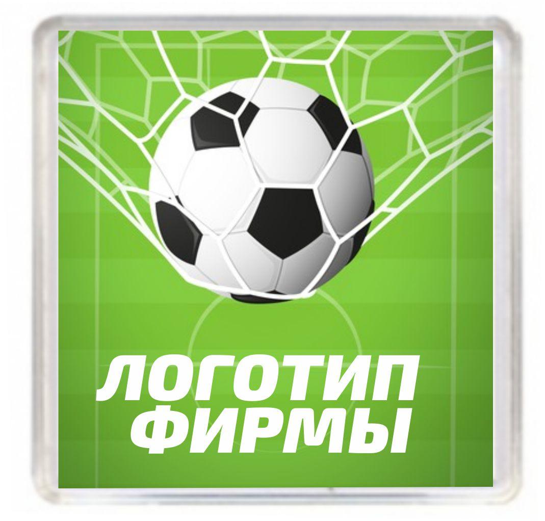 магниты с логотипом в Самаре