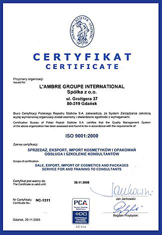 Международный сертификат L'Ambre