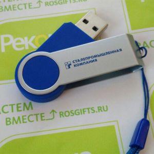 флешки с логотипом в Тольятти