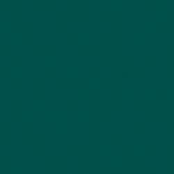 U660 ST9 Зелёные джунгли