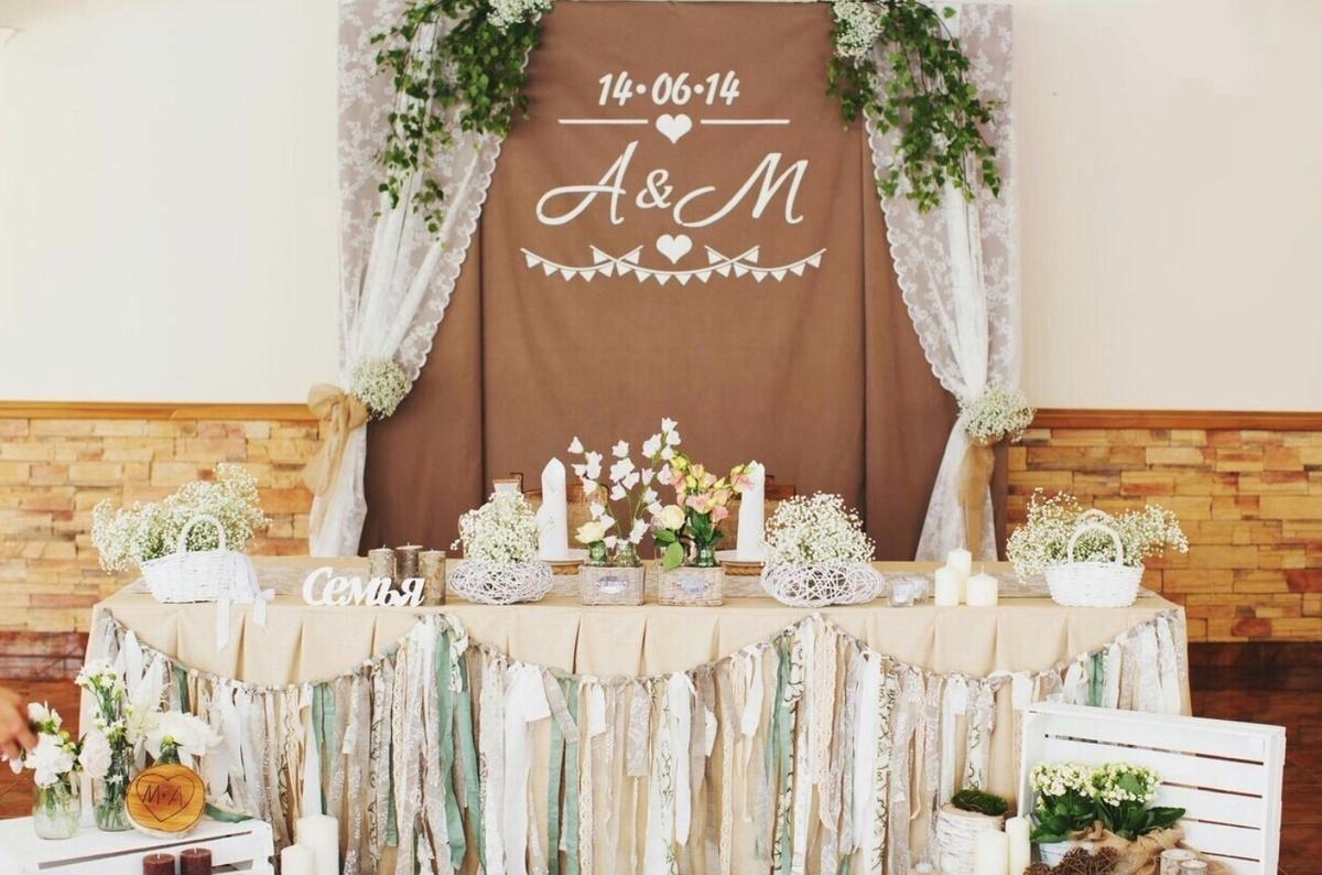 Свадьба в эко-стиле