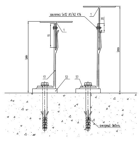 Высота кронштейнов SL в подсистеме SIRIUS