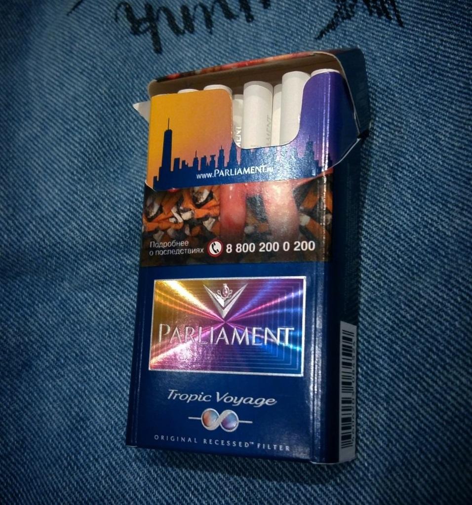 Сигареты с кнопкой эссе купить рынок табачных изделий в