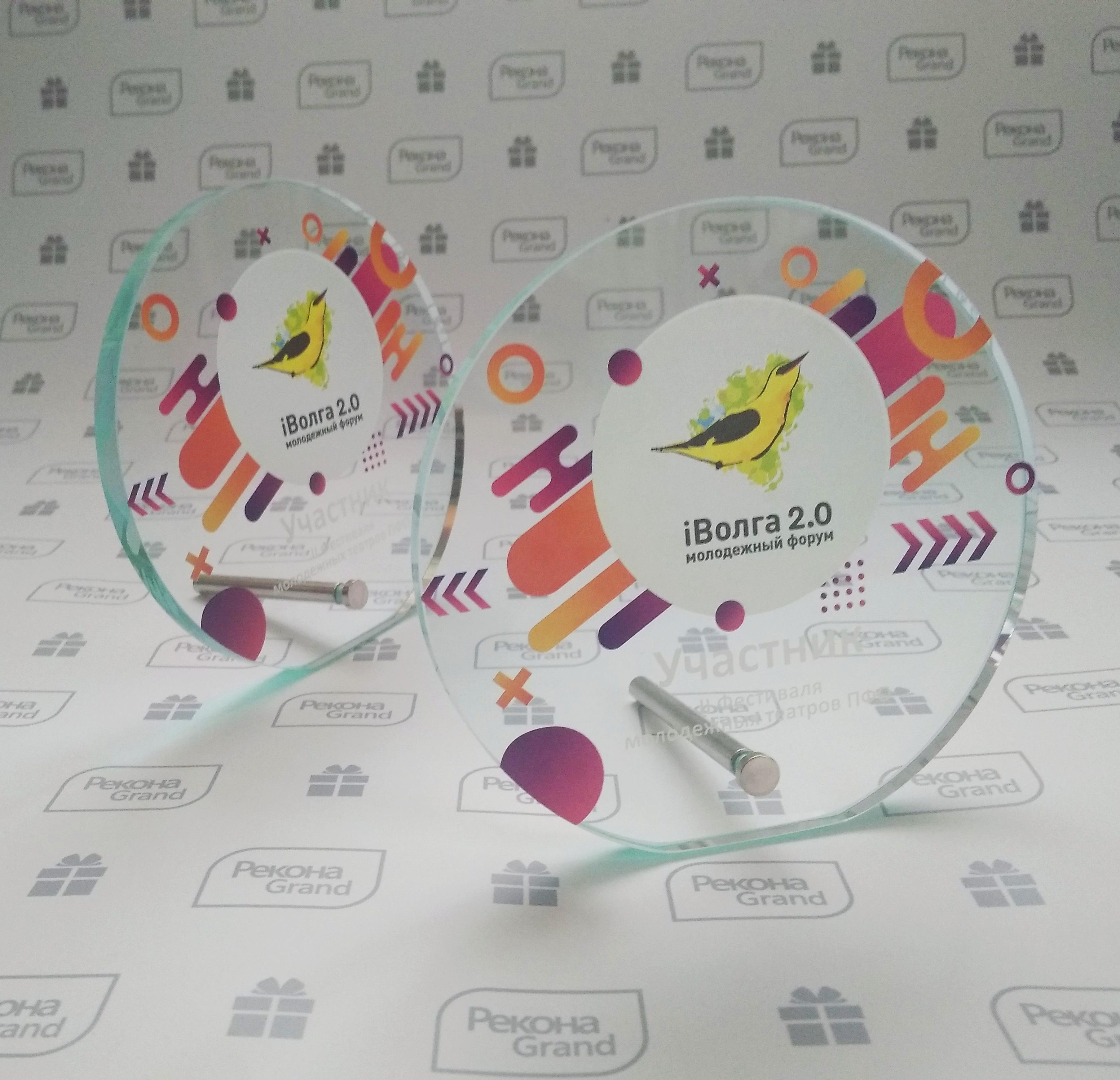 награды из стекла на заказ