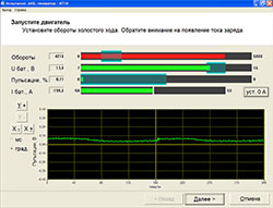 Мотор-Тестер МТ10КМ Диагностика АКБ и генератора
