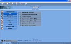 Мотор-Тестер МТ10КМ Интерфейс пользователя