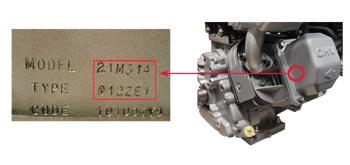 Расположение номера модели двигателя снегоуборщика