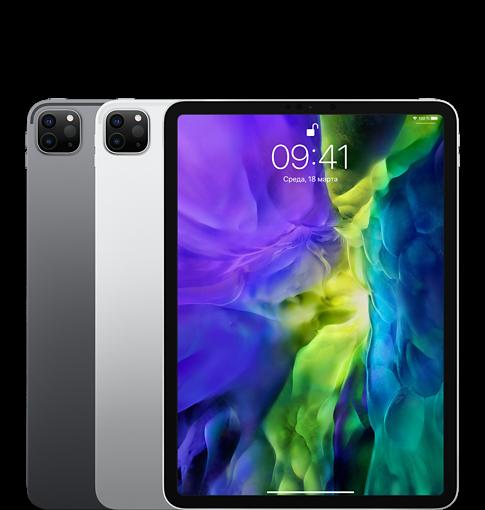 iPad Pro 2020 11 купить в Москве