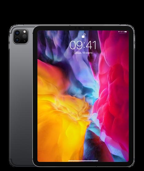 iPad Pro 2020 11 Wi-Fi купить недорого