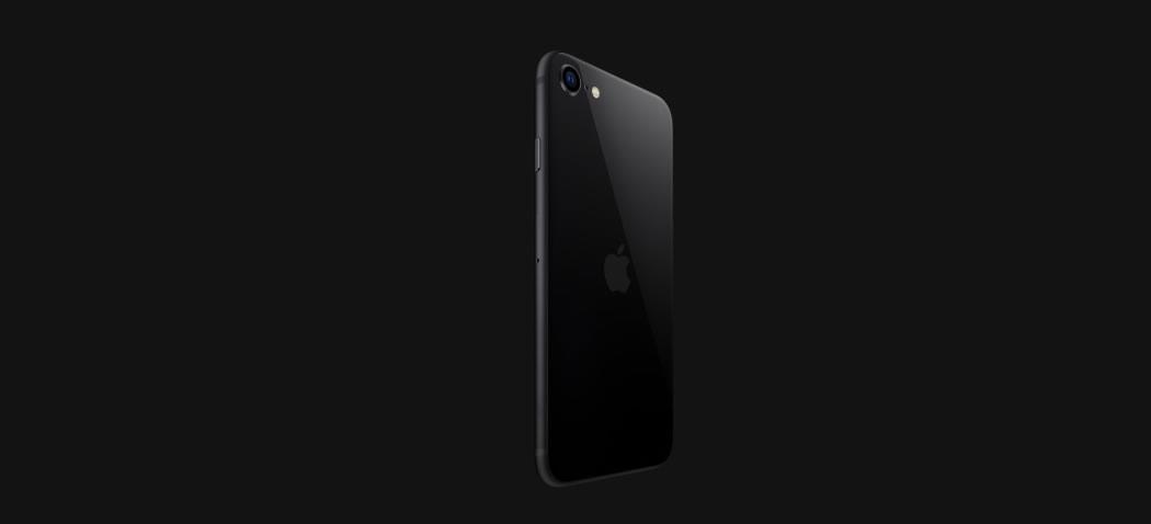 iPhone SE 2020 в Москве