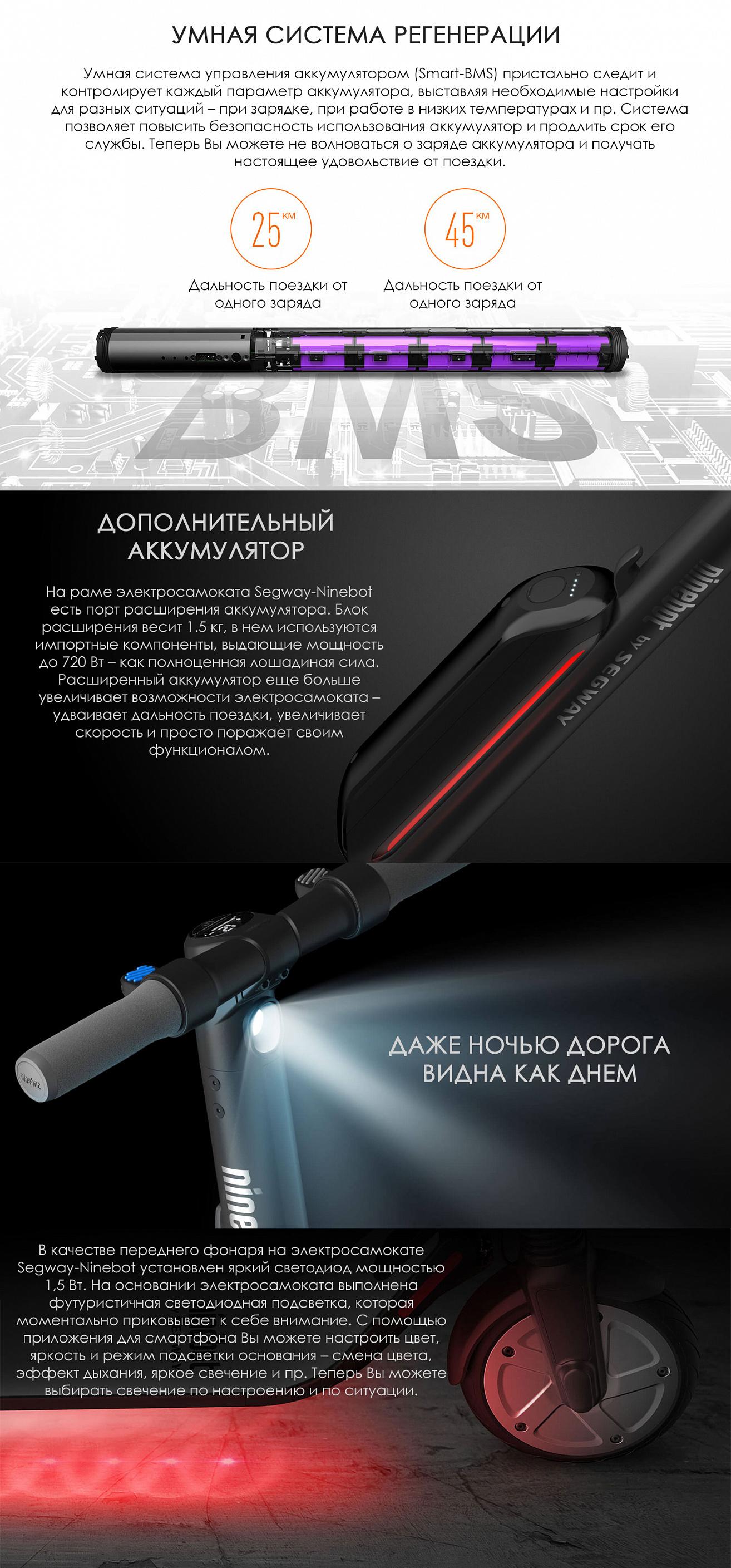 Электросамокат Ninebot KickScooter ES1 цена в Москве
