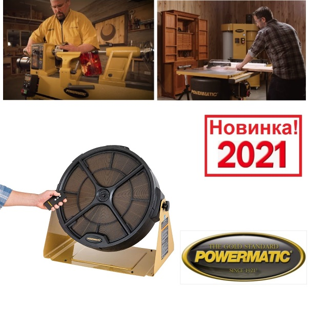 станки Powermatic купить