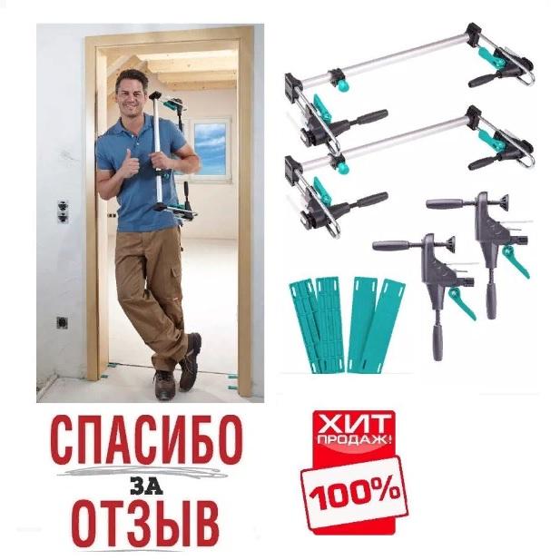 Набор для монтажа дверей Pro (распорки, тиски, опоры) Wolfcraft 3676000 