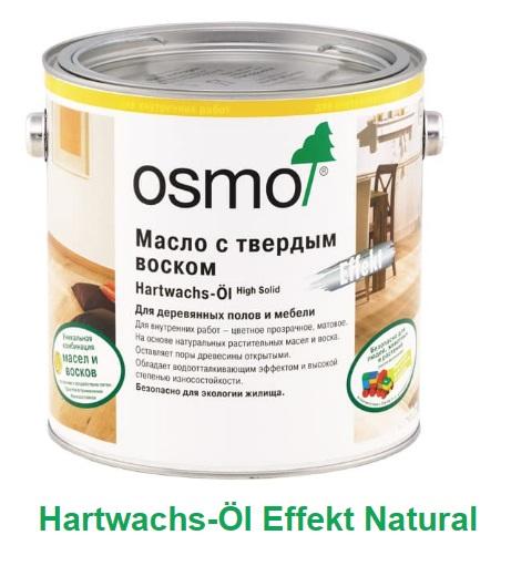 Osmo Hartwachs-Ol Effekt Natural