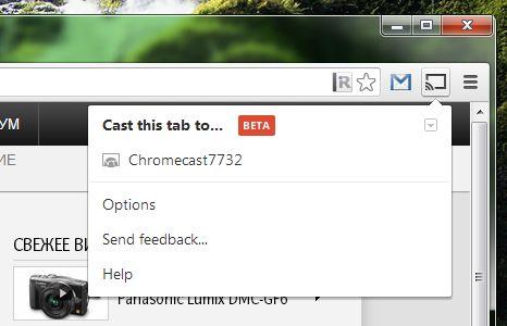 Chromecast_8