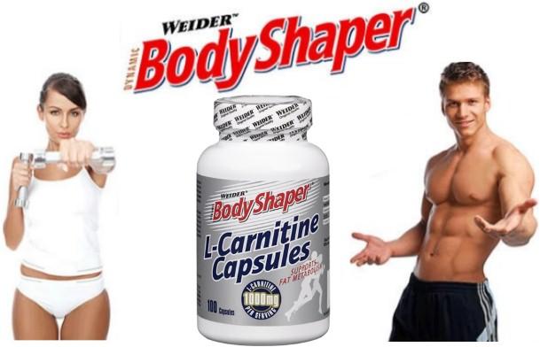 купить Weider L-Carnitine Capsules