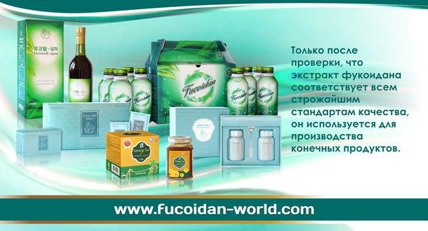Водоросли и фукоидан