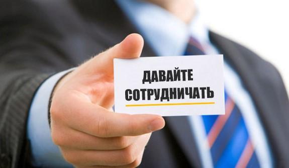 СОТРУДНИЧЕСТВО Приглашаем к сотрудничеству производителей и дилеров кальянной продукции.  Ждём коммерческие предложения от Вас на почте