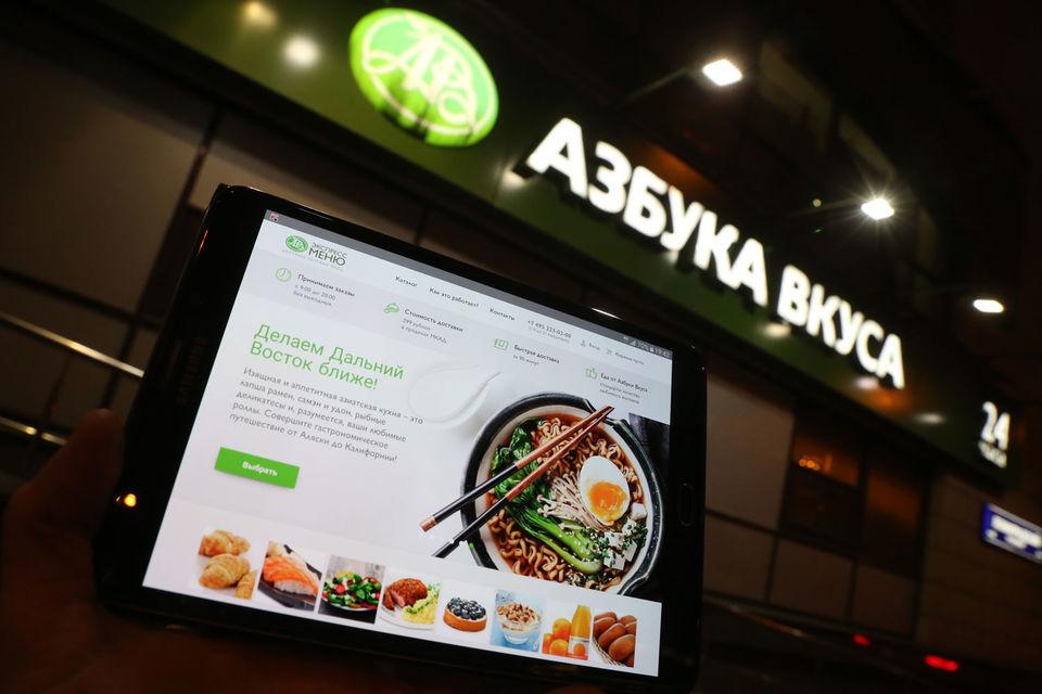 Совмещение супермаркета с рестораном – распространенная практика, особенно для ритейлеров, делающих упор в ассортименте на готовые блюда, отмечает гендиректор «Infoline-аналитики» Михаил Бурмистров