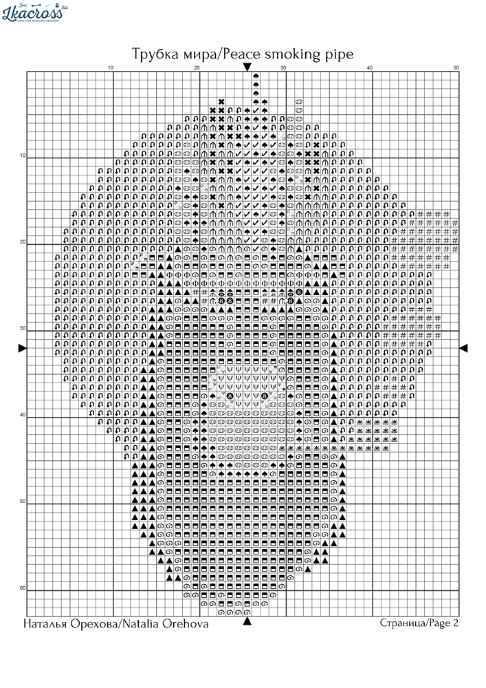 Black-and-white chart without backstitch