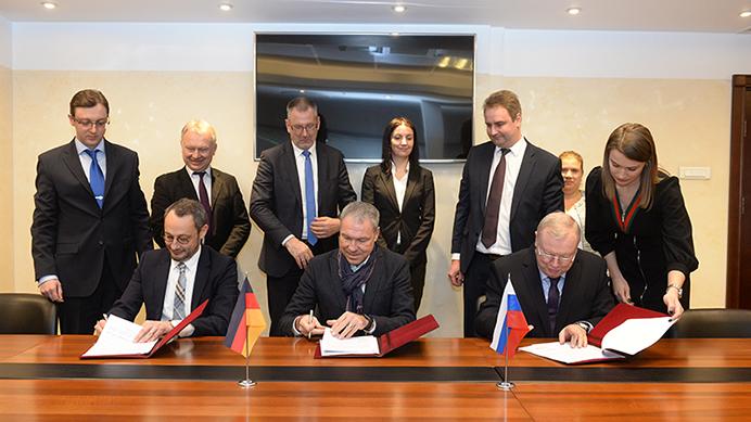 «Экспоцентр» и Messe Frankfurt подписали соглашение о сотрудничестве