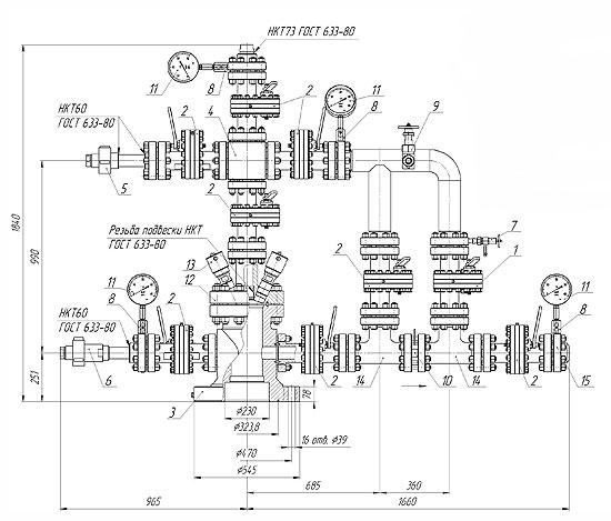Схема комплекта устьевого АФК 5-65х21(21,35)К1(К2)-06КУ