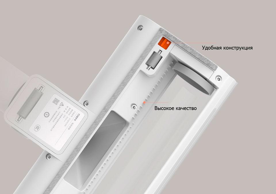 Roidmi F8 Handheld Wireless Vacuum Cleaner конструкция