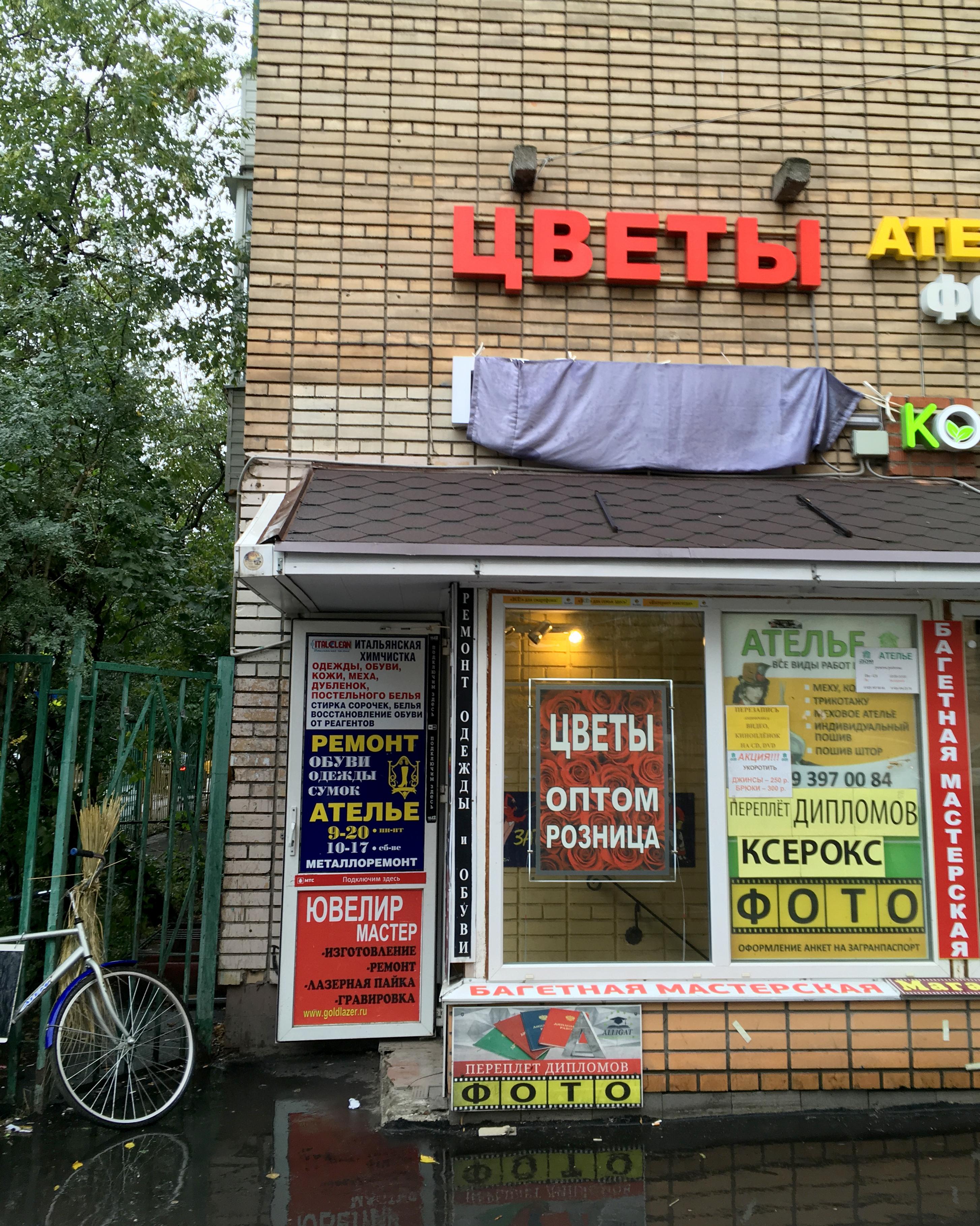 ЖСК Советский писатель - здесь наш магазин