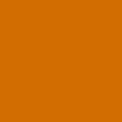 U350 ST9 Сиена оранж